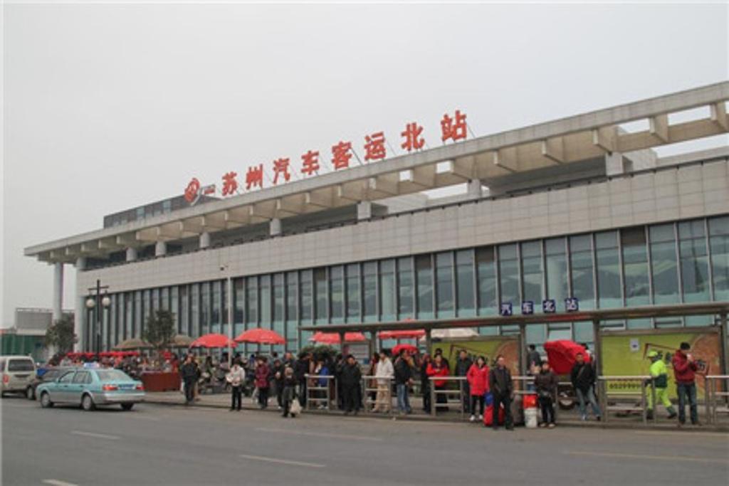 苏州汽车客运北站图片