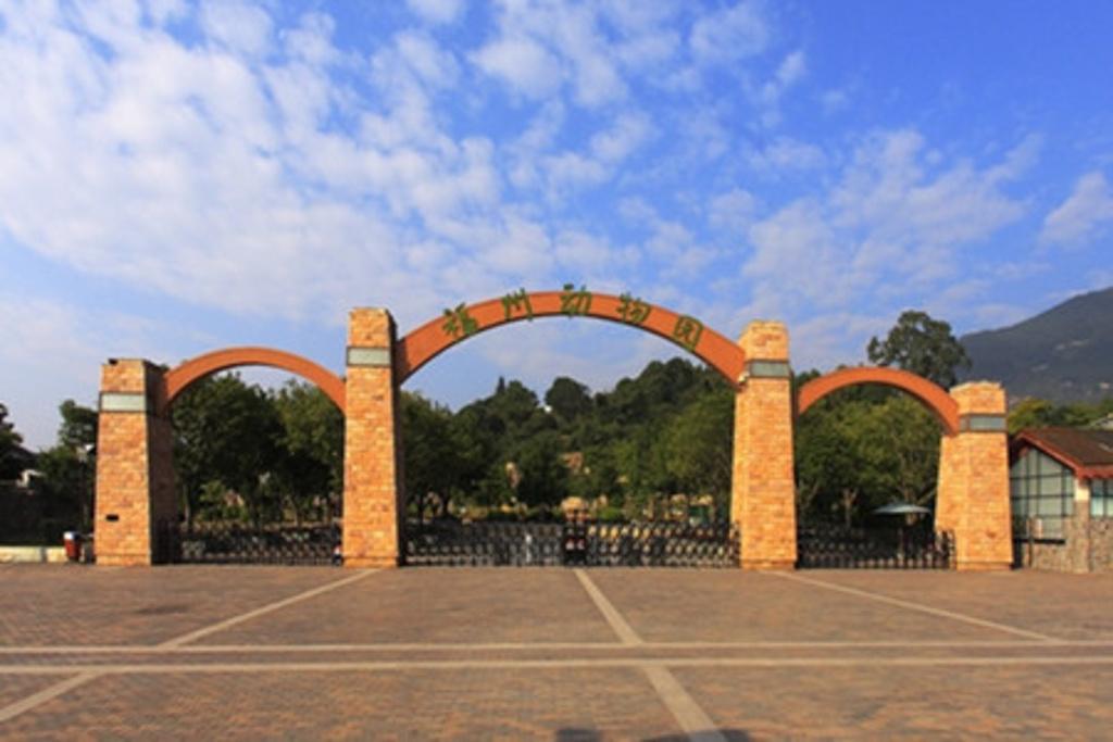 福州动物园旅游景点图片