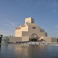 多哈伊斯兰艺术博物馆