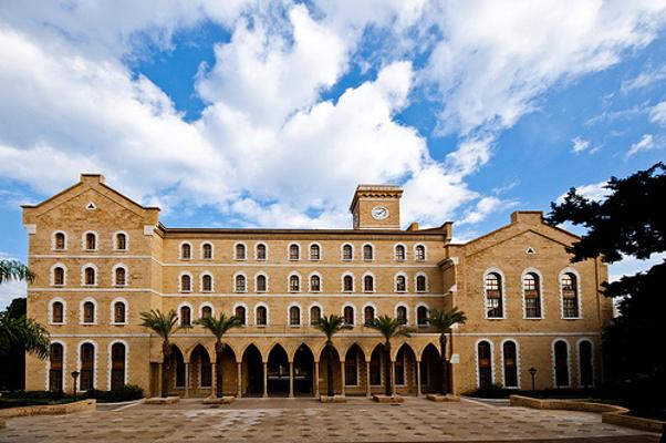 黎巴嫩最好的大学,花园式大学