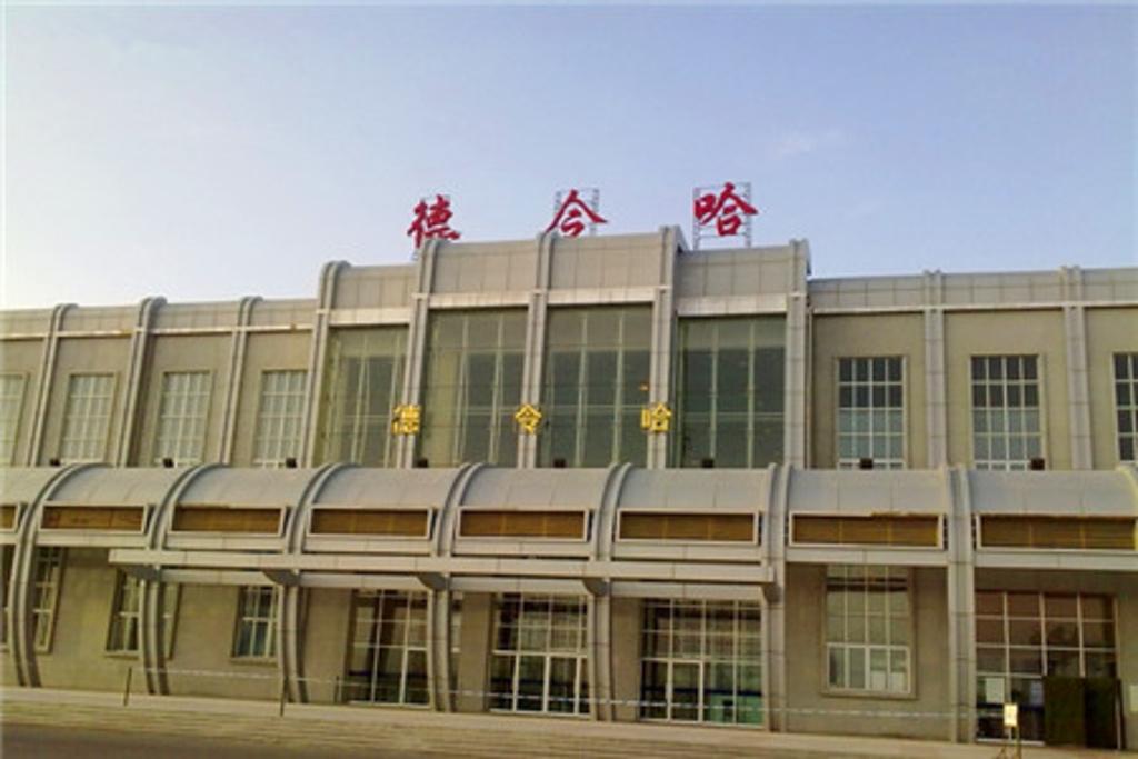 德令哈火车站