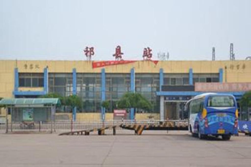 祁縣站旅游景點圖片