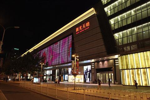 2015 燕莎 奥特莱斯购物中心 旅游攻略 门票 地高清图片