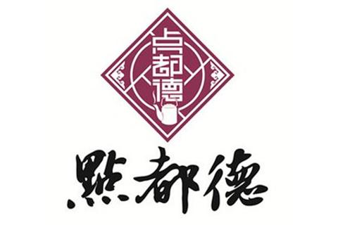 广州中山纪念堂 矢量图