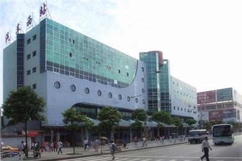 长沙汽车西站