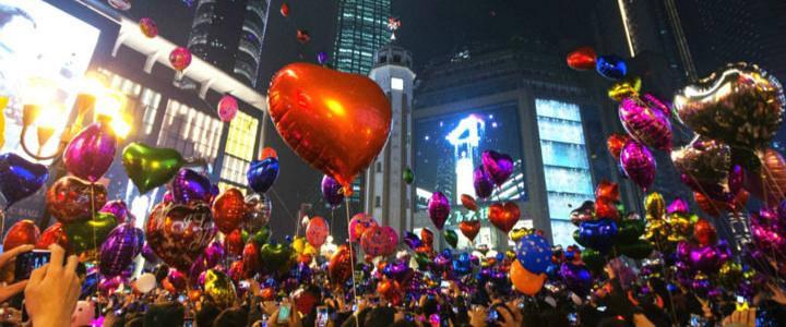 重庆-解放碑跨年-去哪儿网旅游攻略