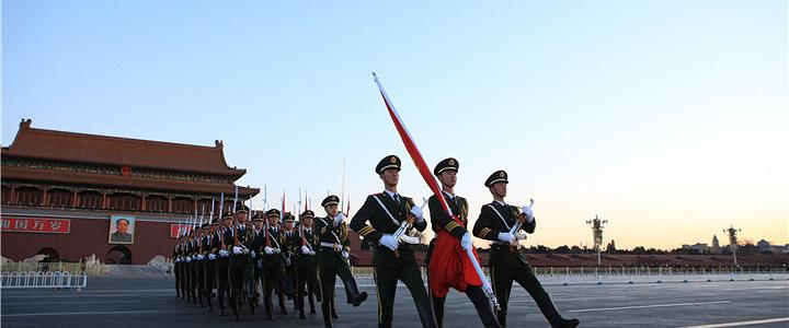 北京升国旗时间2017