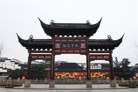 南京旅游景点