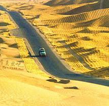 最长沙漠公路