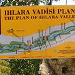 厄赫拉热峡谷