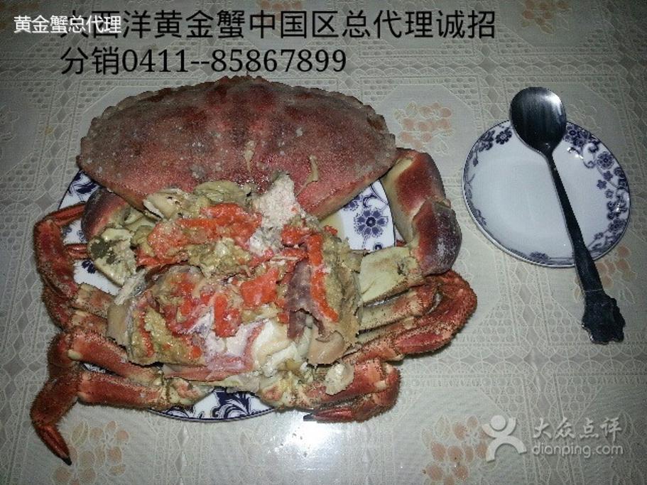 幼儿园手工制作烧烤串螃蟹