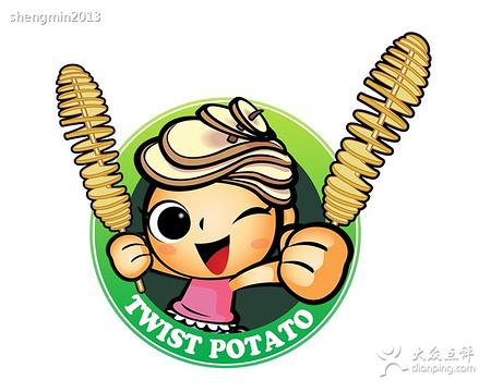 卡通土豆图片素材