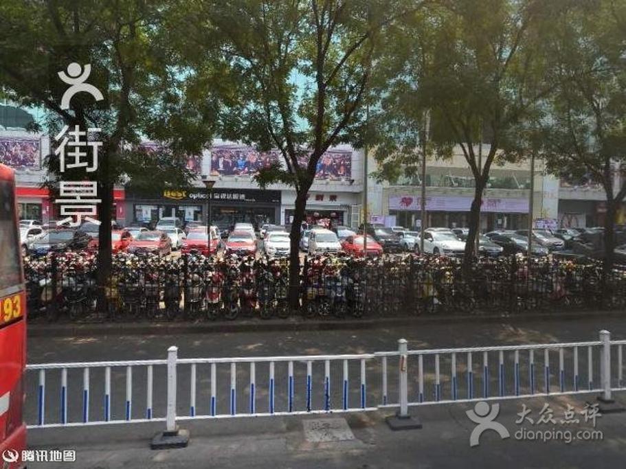 2015FivePlus_旅游攻略_游记_石头_门票点评辅助攻略地址图片