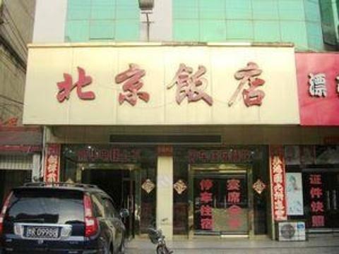 浉河区北京南路34号楼(近体彩广场)