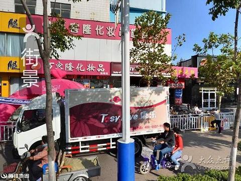 2015好七水饺(附院店)_旅游攻略_门票_地址_