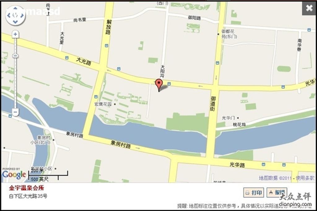 金宇温泉会所旅游景点图片