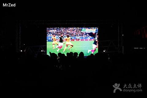 2015创想码头2014世界杯嘉年华
