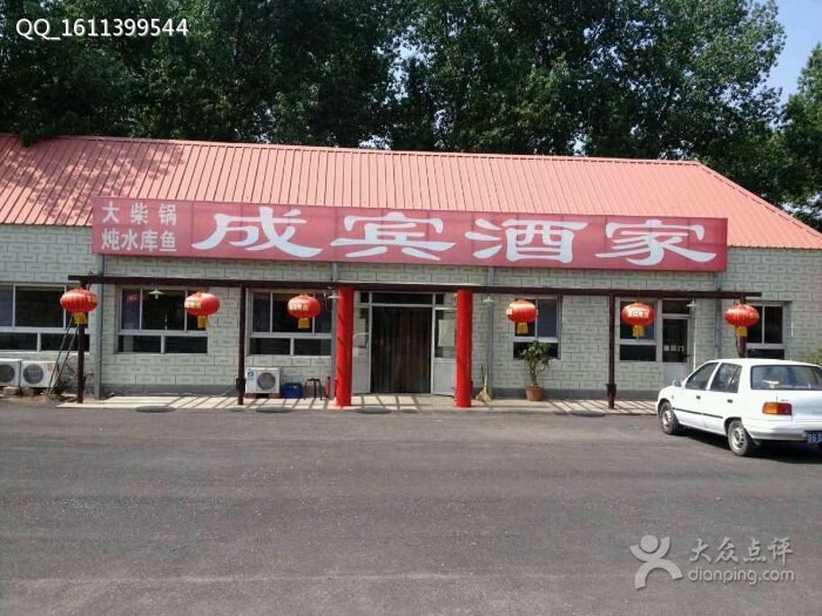 中提到了这里0%去过的驴友来过这里地址:密云县太师屯镇东田各区初中班内新疆图片