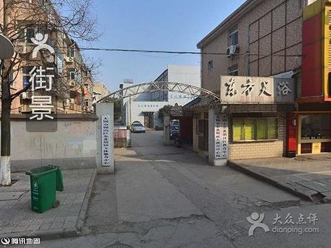 2015东北塘职业社区卫生服务中心_v职业街道_暗黑破坏攻略2神攻略图片