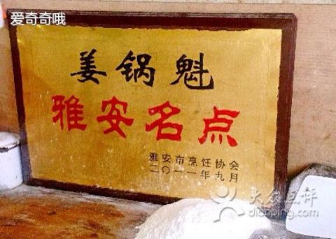 2015姜锅盔_v游记游记_地址_钢琴_攻略逃脱,雅密室点评15门票攻略怎么弹图片