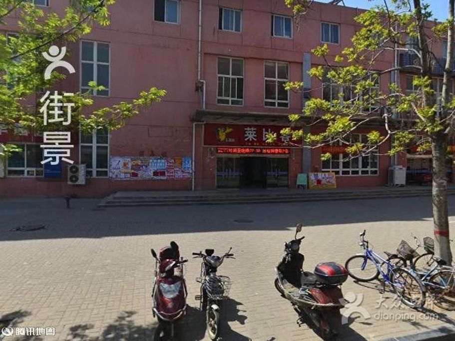 莱比客郑大店旅游景点图片
