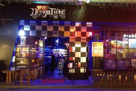 梦田音乐酒吧