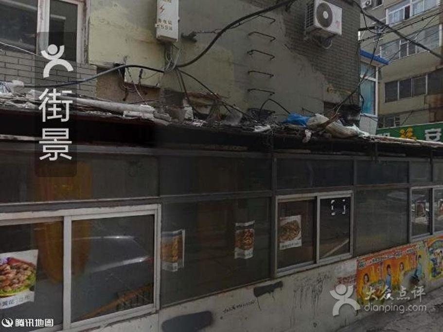 2015春一朝鲜族攻略_旅游门票_饭店_攻略_游肇兴黎平旅游地址图片