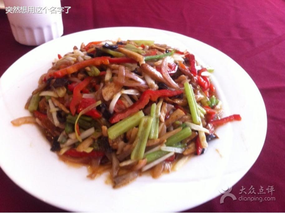 2015三河皮蛋(南七琴港店)_v皮蛋门票_攻略_地酒家可以和包菜一起吃图片