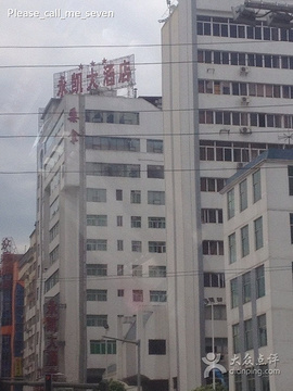 永凯大酒店