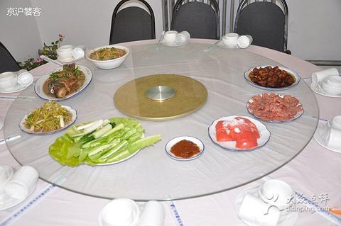 2015【北京美食餐厅攻略】北京a美食特色介绍美食中华天天向上图片