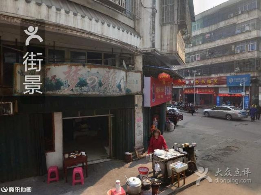利祥酒店旅游景点图片