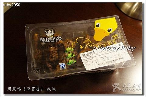2015【武汉特色攻略美食】新昌a特色餐厅介绍春饼武汉浙江美食图片