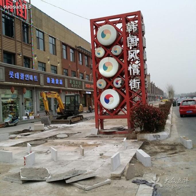 2015韩国风情街_旅游攻略_门票_地址_游记点
