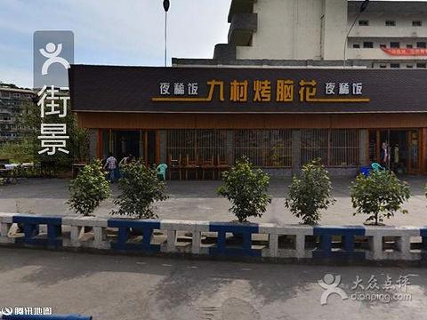2015【厦门酒店美食攻略】重庆a酒店美食介绍的餐厅重庆如是号特色附近一图片