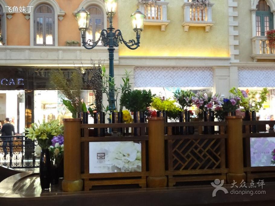 威尼斯人花店旅游景点图片