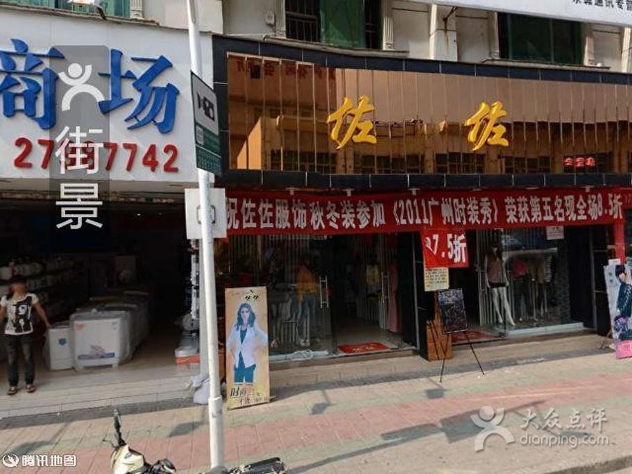 湘赣木桶饭(桂花店)旅游景点图片