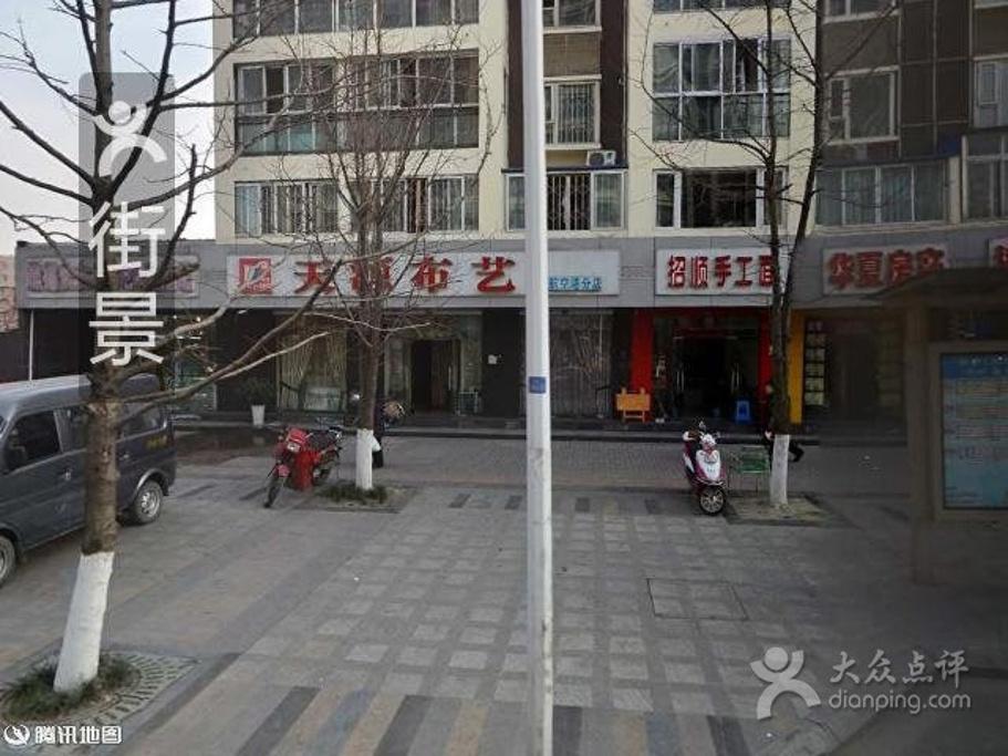 2015弘园门票粉(双流店)_v门票攻略_肥肠_地址豆腐食品厂图片图片