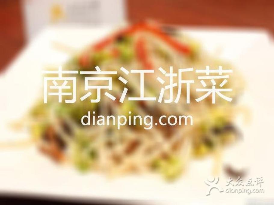 2015盛泽广州娱乐美食城_旅游地址_门票_美食攻略麦片叶图片