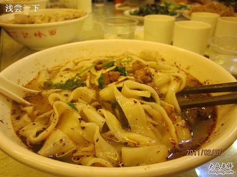 2015漯河餐厅特色攻略,漯河孤独美食介绍,漯河篇特别热门美食家新年的下载图片