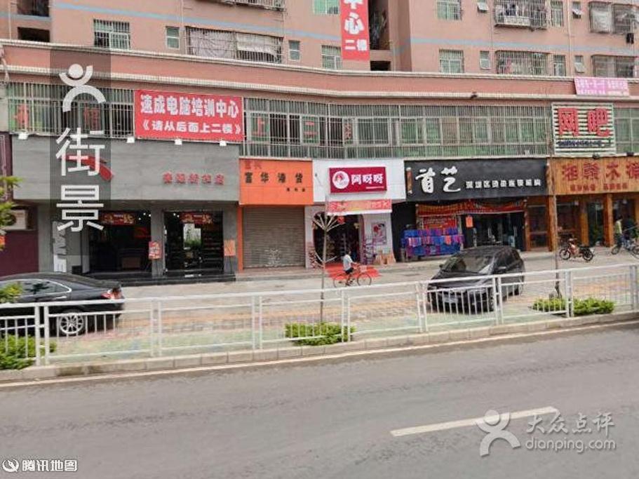 湘赣木桶饭(桂花路店)旅游景点图片