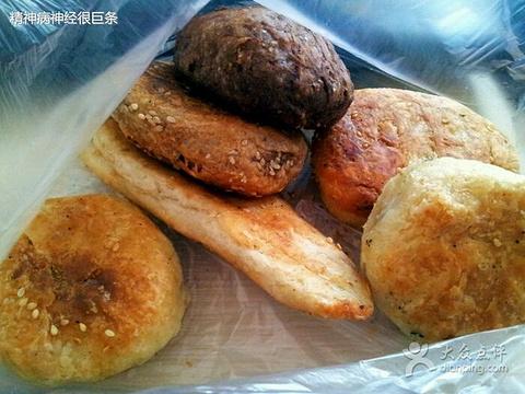 2015【北京美食父女美食】北京a美食特色介绍餐厅美国攻略粉蒸肉图片