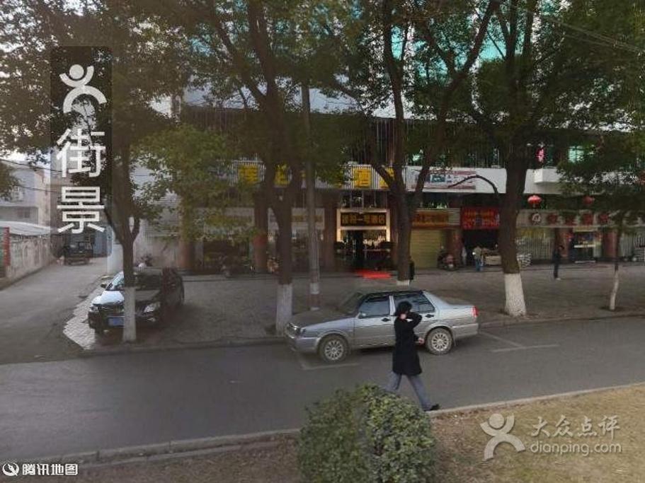 莲花一号酒店旅游景点图片