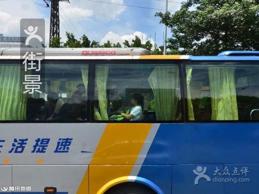 2015祁阳门票_v门票游记_攻略_地址_饭店点评女2体狂乱攻略图片