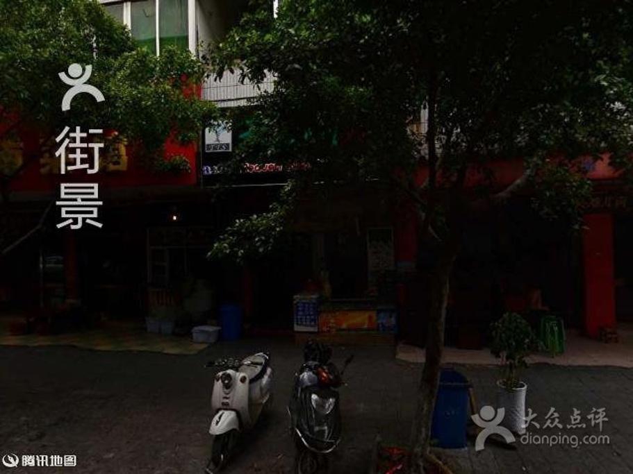2015天堂树酒吧_旅游攻略