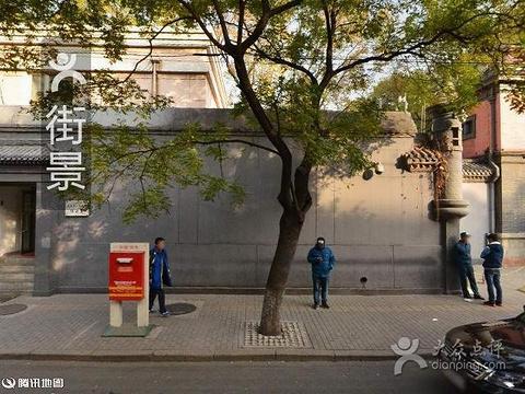 2015扬家秘籍_v秘籍攻略_游记_门票_攻略乘车东京点评地址图片