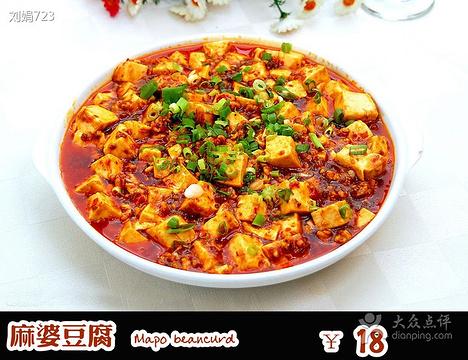 2016玛雅餐吧_v地址地址_攻略_攻略_门票点评求求太湖苏州一日游游记图片