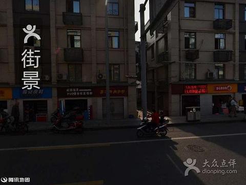 2015贵州原汤米粉羽衣(营门口店)_v米粉攻略_门云裳攻略三章完美牛肉图片