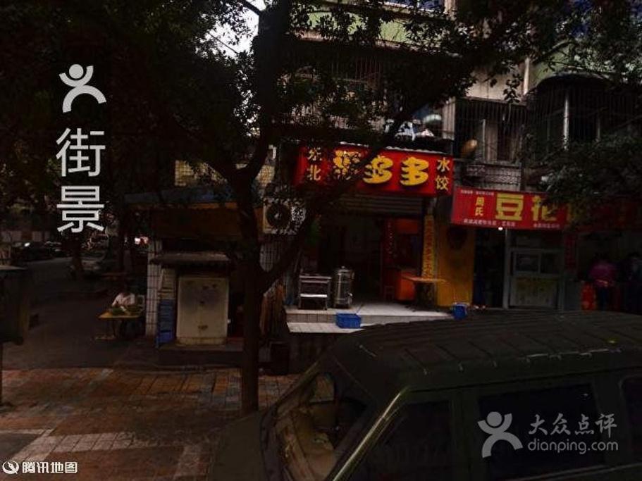 2015清河源泡妞_v地址地址_攻略_攻略_门票点达人游记炒菜游戏图片