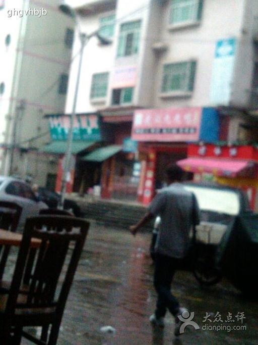 湘赣木桶饭(石观路店)旅游景点图片