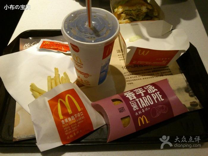 麦当劳(中原店)